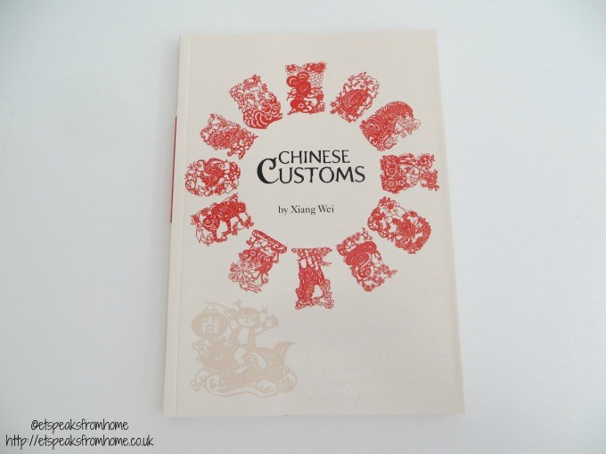 chinese customs book