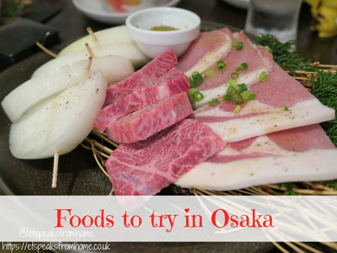 foods to try in osaka