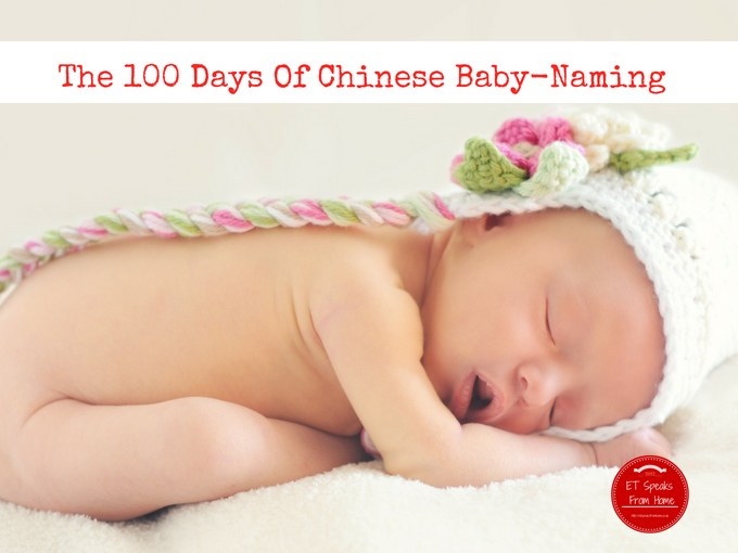 The 100 Days Of Chinese Baby-Naming